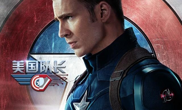 civil war int poster header