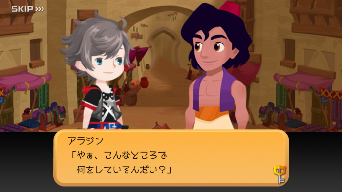 Kingdom Hearts: Unchained χ Aladdin