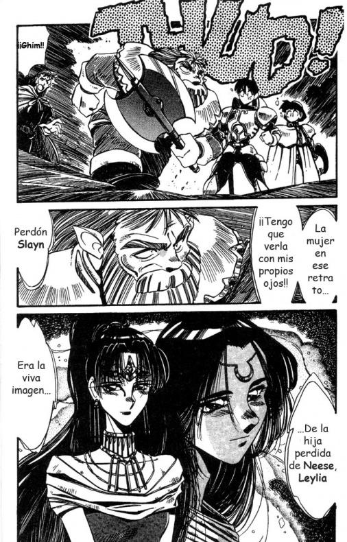 Lodoss War: La bruja gris 2