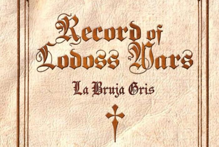 Record of Lodoss War destacada