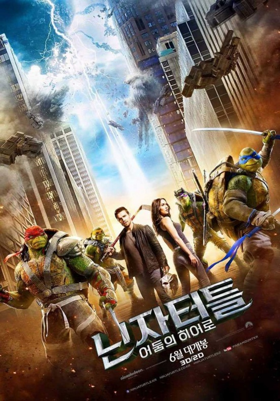 poster-internacional-tortugas-ninja-2