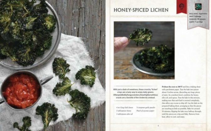 World of Warcraft cookbook c