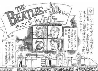 the-beatles-Urasawa