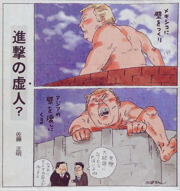 Donald Trump Ataque a los Titanes Tokyo Shimbun