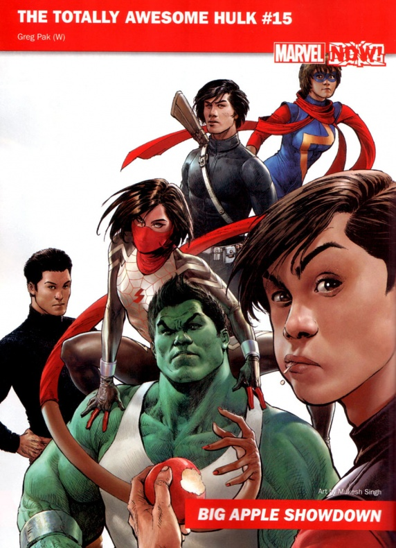 Marvel Now 23 Awesome Hulk