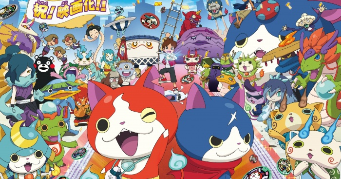 yo-kai-watch_portada