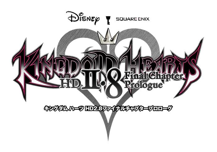 kingdom-hearts-hd-2-8