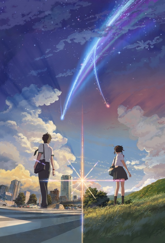 yourname-poster