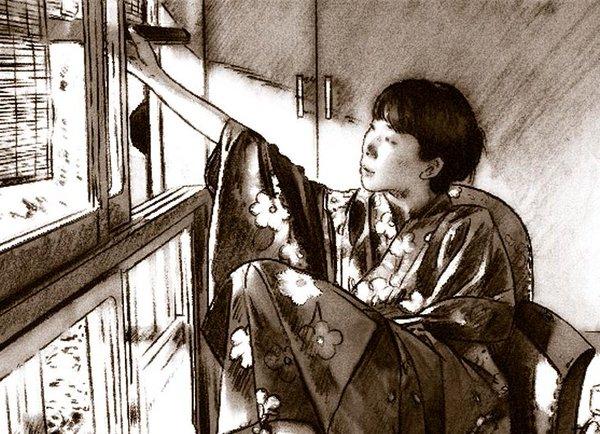 Yukiko Portada