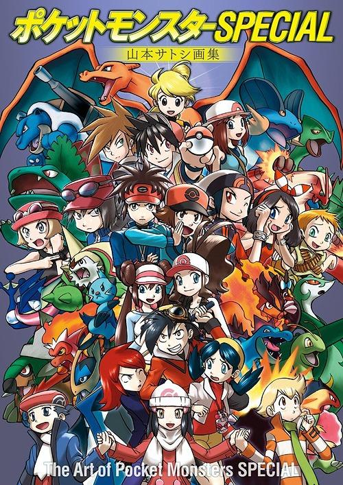 pokemon-artbook
