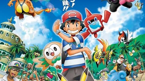 pokemon-sol-luna-anime-top