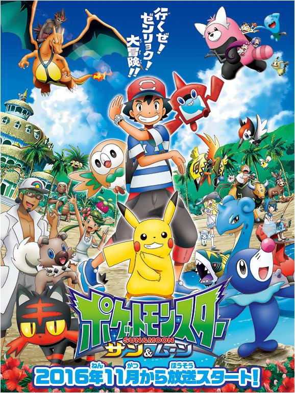 pokemon-sol-luna-anime