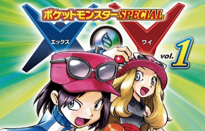 pokemon-xy-manga