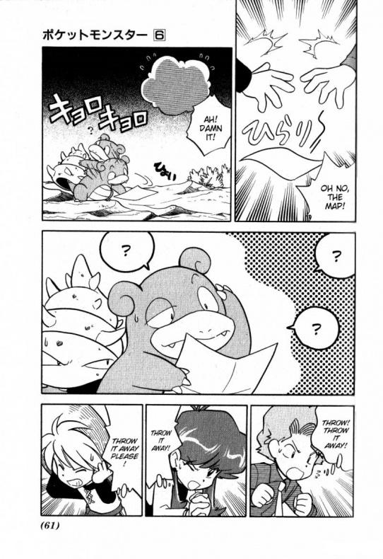 3-amarillo-pokemon-norma-editorial-analisis-critica-resena-2