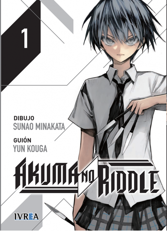 akuma-no-riddle-ivrea