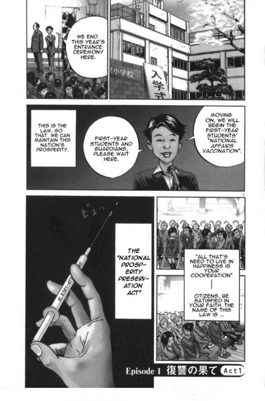 1-ikigami-1-panini-comics-comunicado-de-muerte-motoro-mase