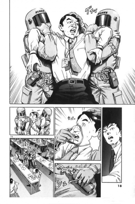 4-ikigami-1-panini-comics-comunicado-de-muerte-motoro-mase