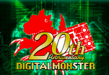 Aniversario Digimon