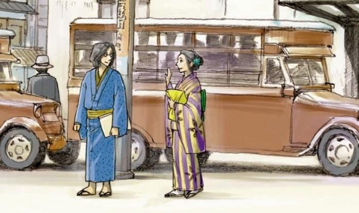 ciudad-de-yotsuya-barrio-de-hanazono-top