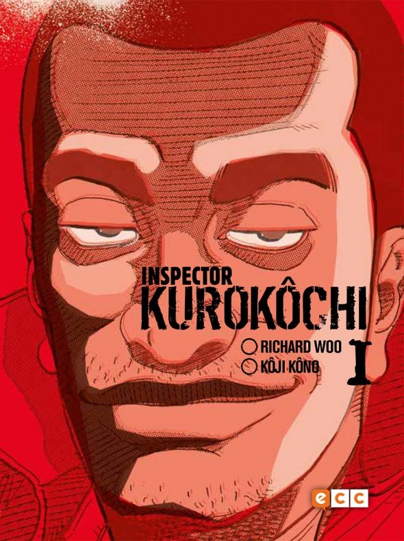 Iinspector kurokochi ecc ediciones