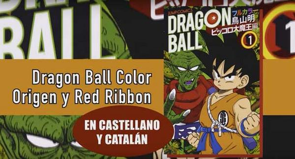 dragonball_color