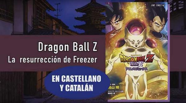 dragonball_resurrecion_freezer