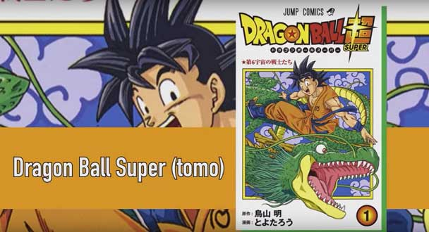 dragonball_super_tomo