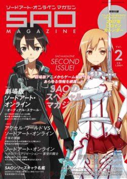SAO Magazine 2