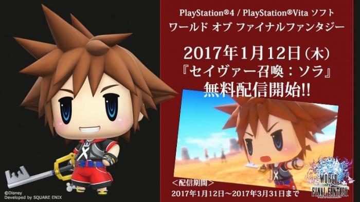 Sora en World of Final Fantasy