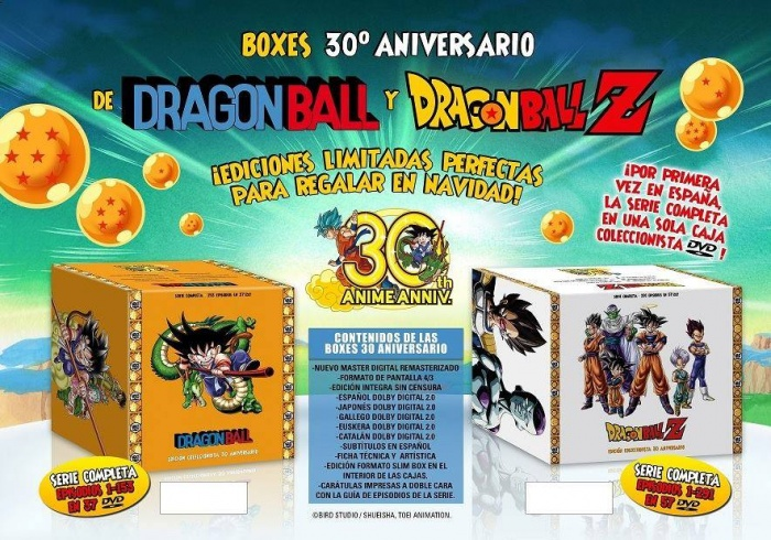Dragon Ball - Edición 30 aniversario DVD