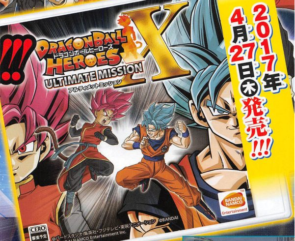 Dragon Ball Heroes: Ultimate Misision X