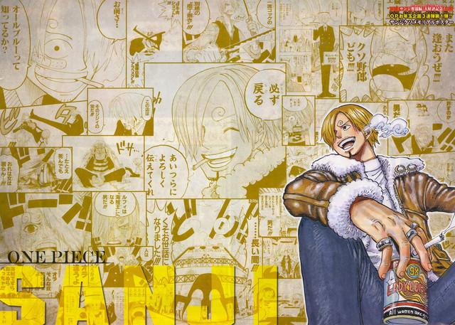 Sanji One Piece