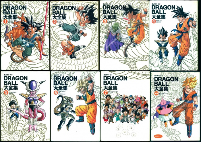 Dragon Ball Compendio 2