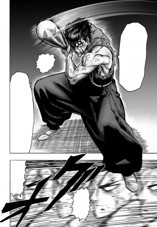ONE PUNCH 11 2