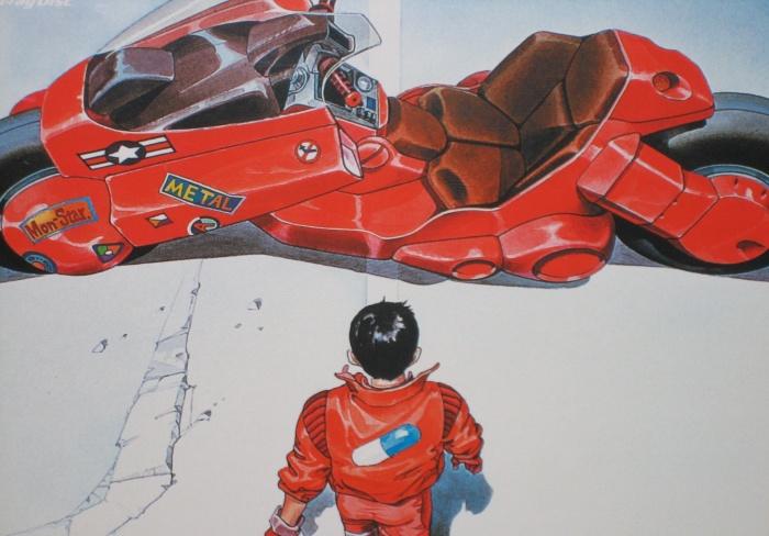 Akira Jordan Peele 002