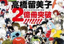 Rumiko-Takahashi-especial-200-millones-copias