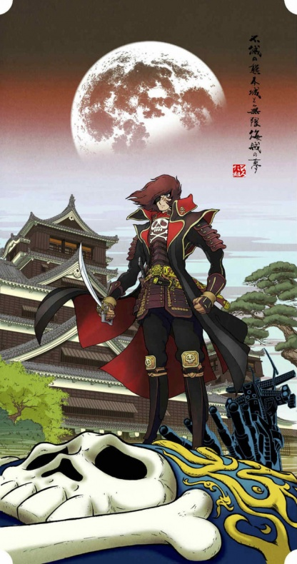 Captain Harlock 003