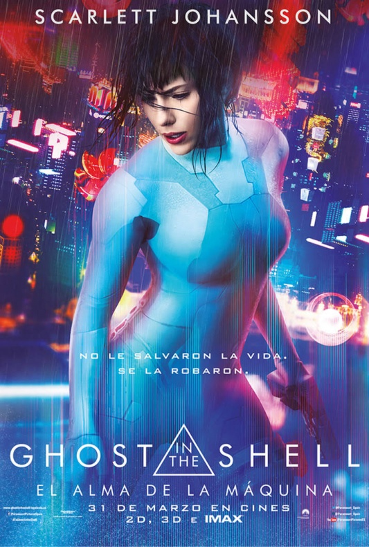 Ghost In The Shell 000