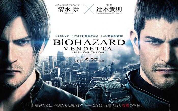 Resident Evil Vendetta 003