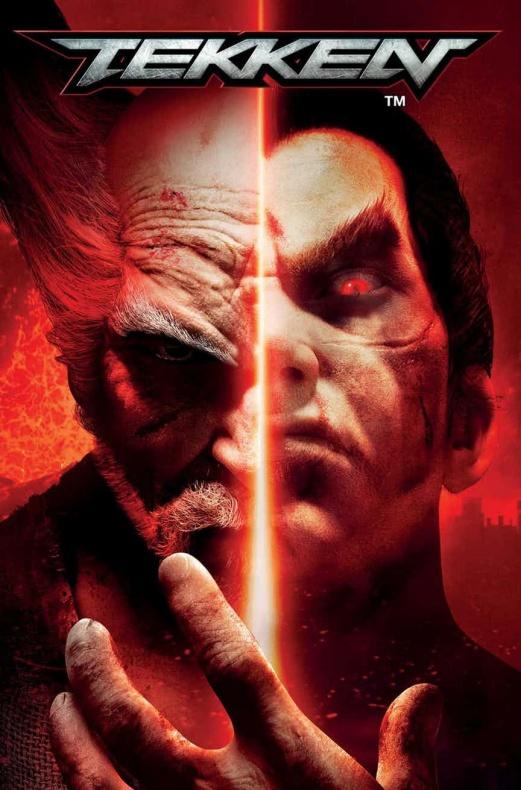 Tekken 01 COVER D GAME COVER