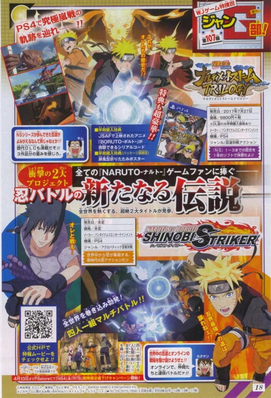 naruto-ultimate-ninja-storm-trilogy-playstation-4_305367