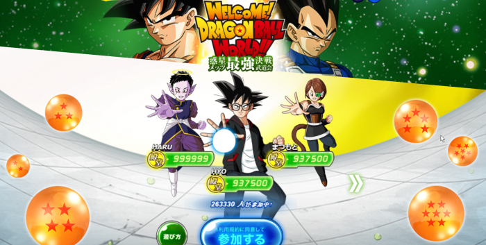 Dragon Ball Z Creación personajes 000