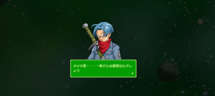 Dragon Ball Z Creación personajes