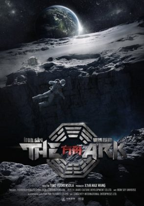 'Iron Sky: The Coming Race' Presentado el teaser oficial Iron Sky: The Ark