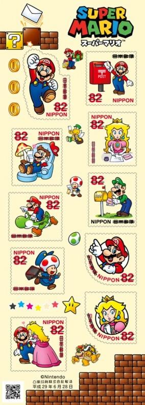 sellos Super Mario Japón