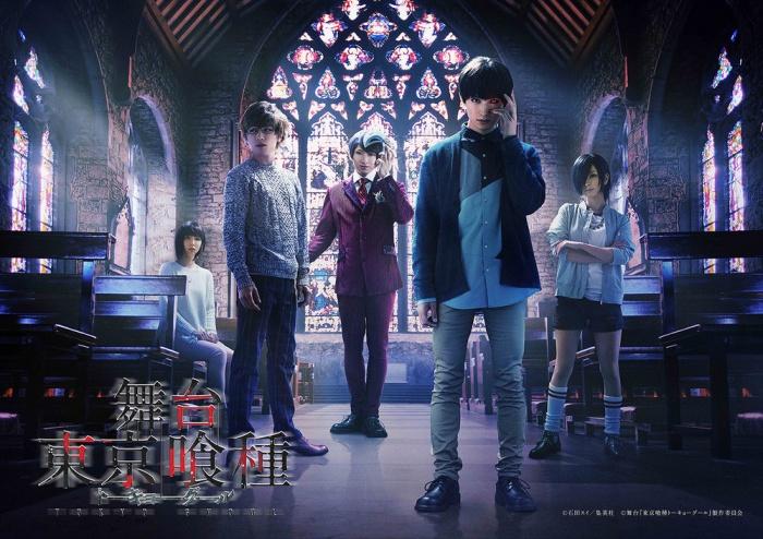 tokyo ghoul obra de teatro