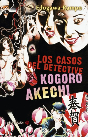 1491209128 los casos de kogoro akechi edogawa rampo