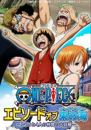El especial One Piece Episode of East Blue presenta imagen promocional