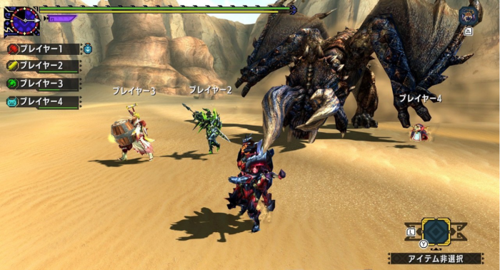 Monster Hunter XX 7