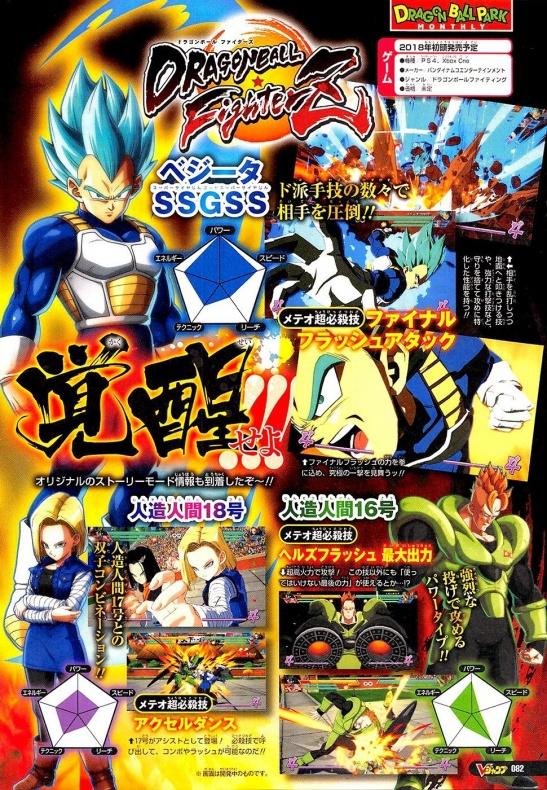 Dragon Ball FighterZ 1 1